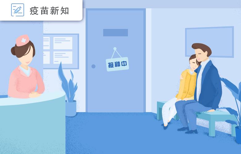 上海疾控:四价宫颈癌疫苗将于3月中旬登陆上海,20-45岁女性可接种